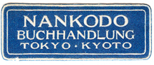 Nankodo Buchhandlung Tokyo Kyoto