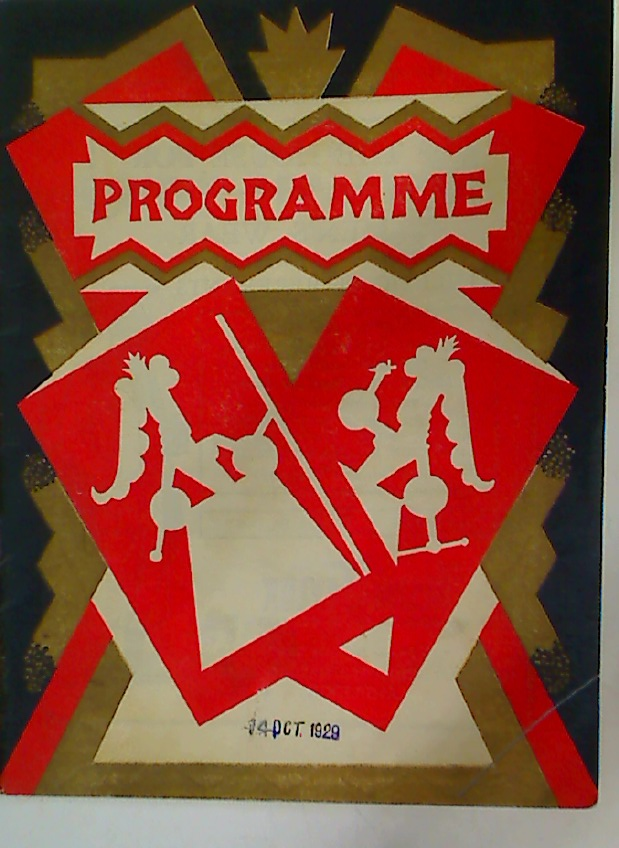 The Festival Theatre Programme. 10th October 1929.