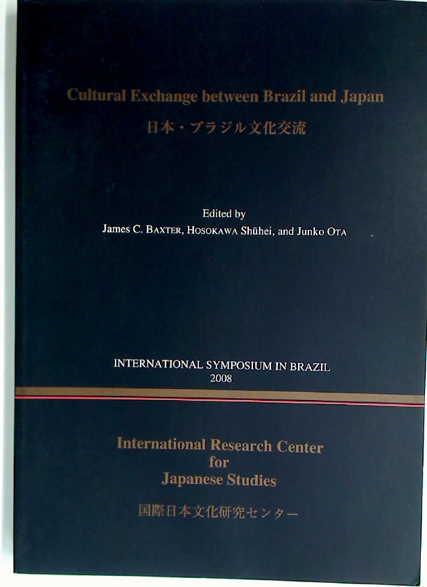 Cultural Exchange between Brazil and Japan.