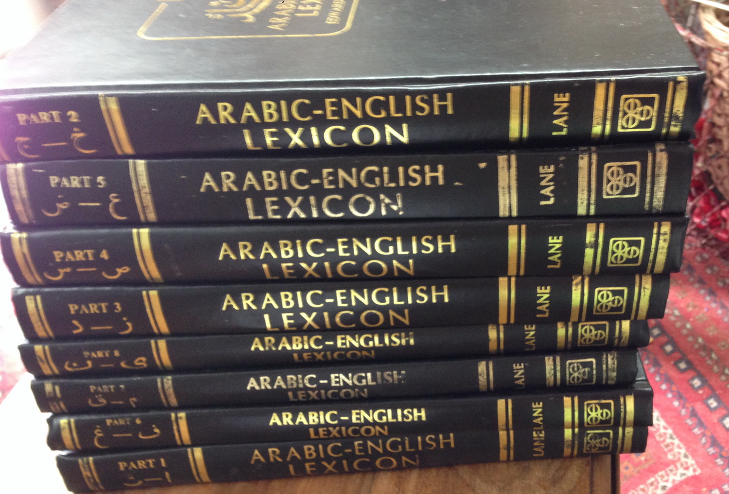 Arabic English Lexicon. Eight Volume Set.