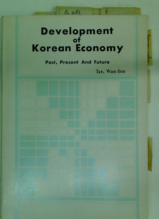 Development of Korean Economy. Past, Present, and Future.
