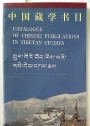 Catalogue of Chinese Publications in Tibetan Studies.