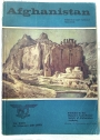 Afghanistan. Historical and Cultural Quarterly. Volume 23, No 2, Summer 1970.