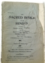 The Yoga Sastra. Introduction to Yoga Philosophy. Second Edition. (The Sacred Books of the Hindus, Volume 15, Part 4).