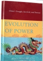 Evolution of Power: China's Struggle, Survival, and Success.
