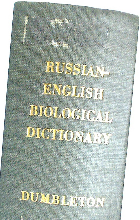Russian-English Biological Dictionary.